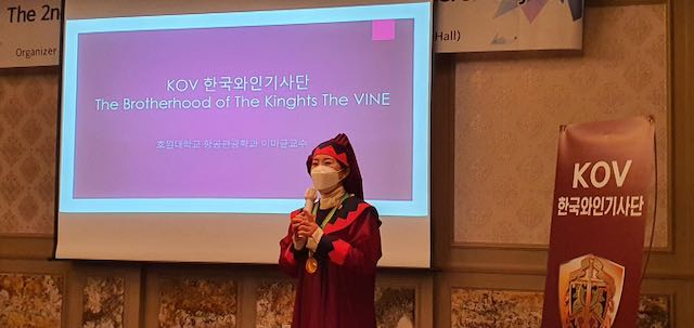Chapter of the Knights of the Vine of Korea